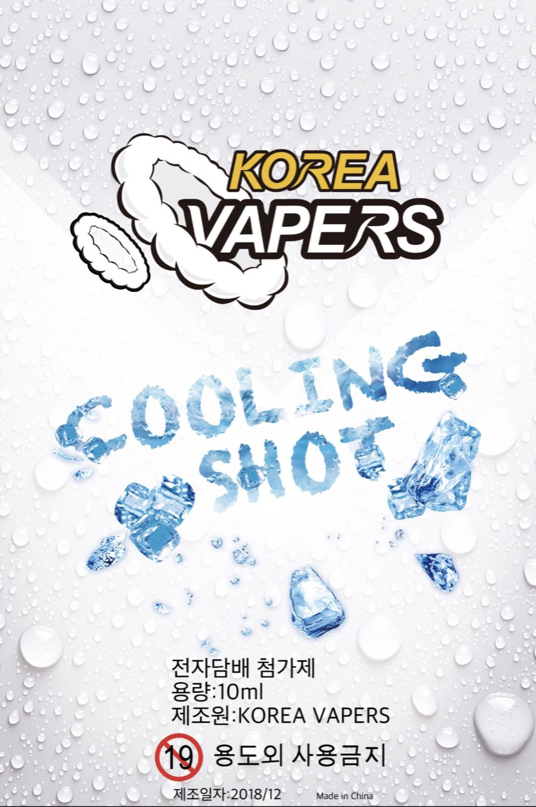 Korea Vapers-쿨링 샷